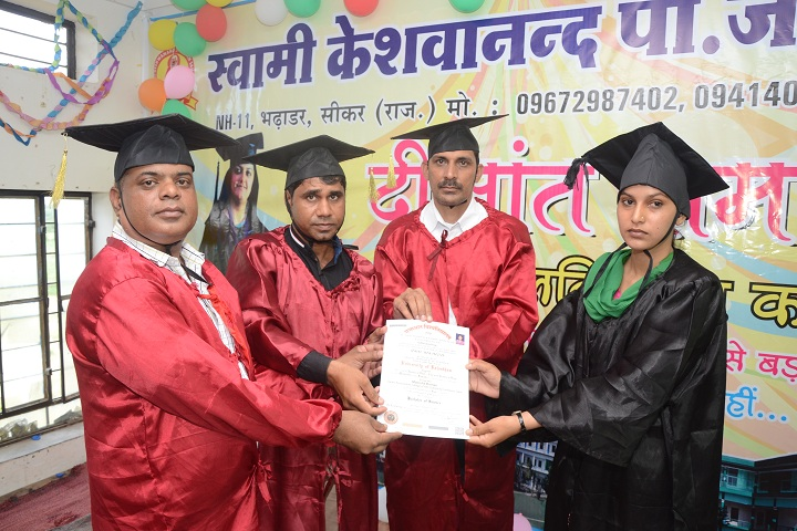 https://cache.careers360.mobi/media/colleges/social-media/media-gallery/13880/2018/10/30/Others of Swami Keshwanand College of Arts Science and Commerce Sikar_Others.JPG