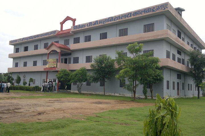 https://cache.careers360.mobi/media/colleges/social-media/media-gallery/13890/2020/7/21/Campus view of Vivek PG Mahavidhyalaya Jaipur_Campus-view.jpg