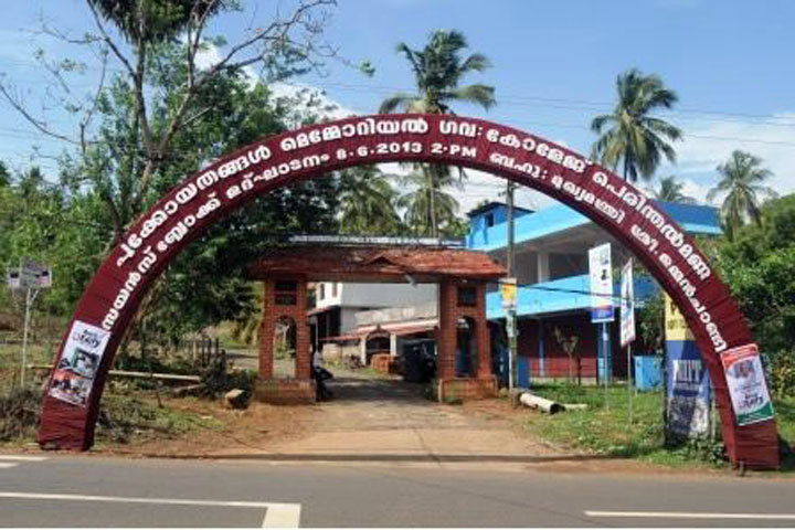 https://cache.careers360.mobi/media/colleges/social-media/media-gallery/13906/2019/5/7/College Entrance View of Pookoya Thangal Memorial Government College Perinthalmanna_Campus-View.JPG