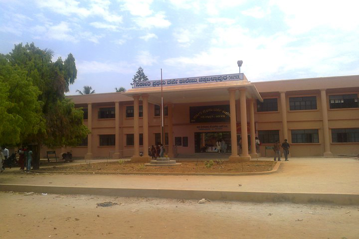 https://cache.careers360.mobi/media/colleges/social-media/media-gallery/13944/2018/12/10/Campus View of Government First Grade College Chikkaballapur_Campus-View.jpg
