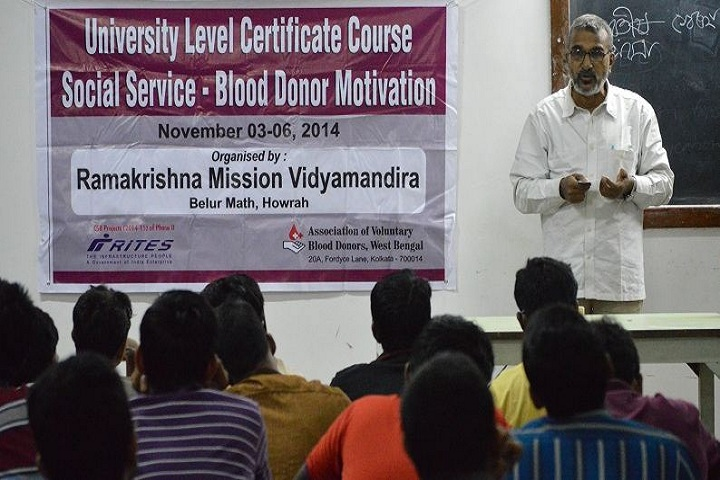 https://cache.careers360.mobi/media/colleges/social-media/media-gallery/14046/2018/8/28/Ramakrishna-Mission-Vidyamandira-Howrah-(5).JPG