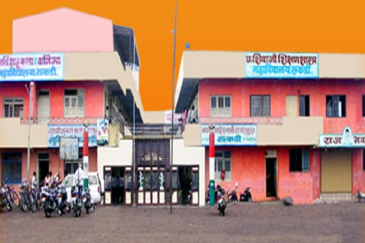 https://cache.careers360.mobi/media/colleges/social-media/media-gallery/14063/2018/9/20/Campus view of Rajarshi Shahu Arts and Commerce College Kolhapur_Campus-view.jpg