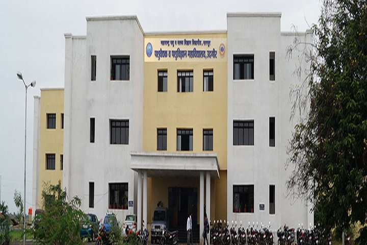 https://cache.careers360.mobi/media/colleges/social-media/media-gallery/14071/2019/5/6/College View of College of Veterinary and Animal Sciences Latur_Campus-View.jpg