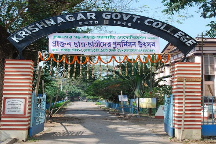 https://cache.careers360.mobi/media/colleges/social-media/media-gallery/14105/2018/12/15/Campus entrance of Krishnagar Government College Nadia_Campus-view.JPG