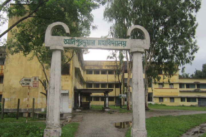 https://cache.careers360.mobi/media/colleges/social-media/media-gallery/14115/2020/1/20/Campus Entrance of Alipurduar College Alipurduar_Campus-View.jpg