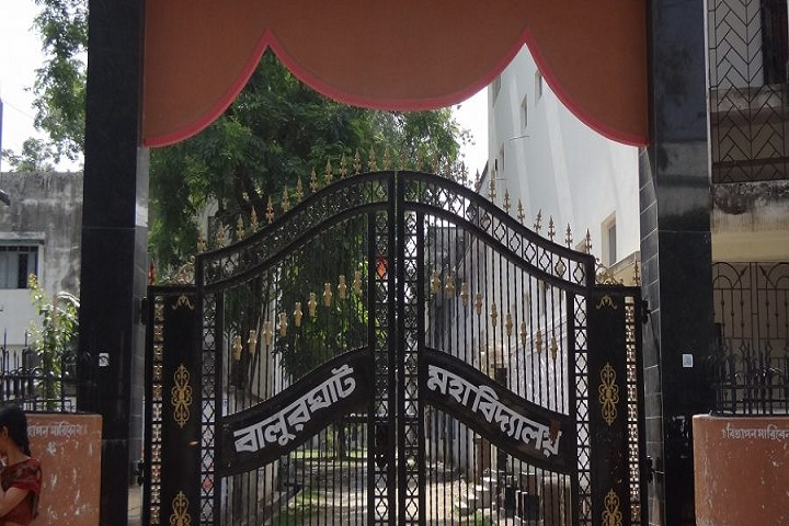 https://cache.careers360.mobi/media/colleges/social-media/media-gallery/14118/2019/2/25/College entrace of Balurghat College, Balurghat_campus-view.jpg
