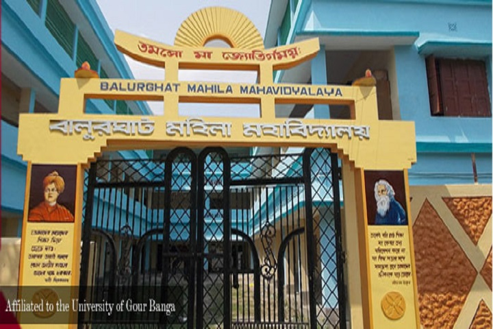 https://cache.careers360.mobi/media/colleges/social-media/media-gallery/14119/2018/7/19/Balurghat-Mahila-Mahavidyalaya-campus.jpg