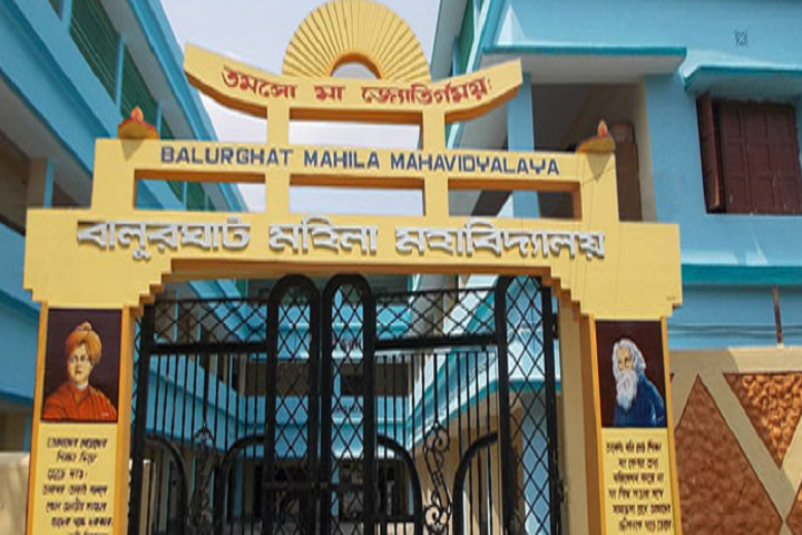 https://cache.careers360.mobi/media/colleges/social-media/media-gallery/14119/2019/2/21/Campus Entrance View of Balurghat Mahila Mahavidyalaya Balurghat_Campus-View.jpg