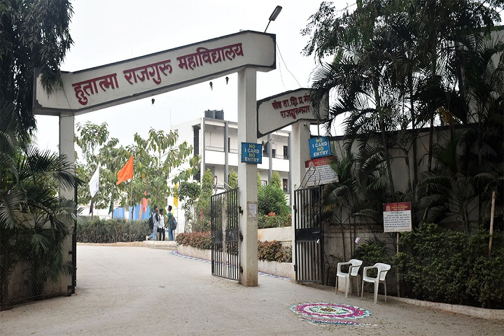 https://cache.careers360.mobi/media/colleges/social-media/media-gallery/14122/2019/3/6/College entrance view of Hutatma Rajguru Mahavidyalaya Pune_Campus-view.jpg