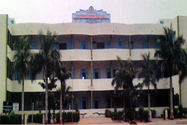 https://cache.careers360.mobi/media/colleges/social-media/media-gallery/14127/2020/2/26/Campus View of Samajbhushan Ganpatrao Kalbhor Arts Commerce and Science College Pune_Campus-View.jpg