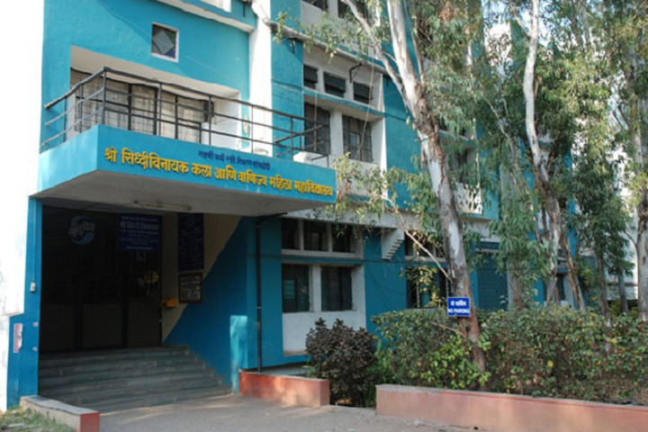https://cache.careers360.mobi/media/colleges/social-media/media-gallery/14131/2018/12/17/College Entrance View of Shree Siddhivinayak Mahila Mahavidyalaya Pune_Campus-View.jpg