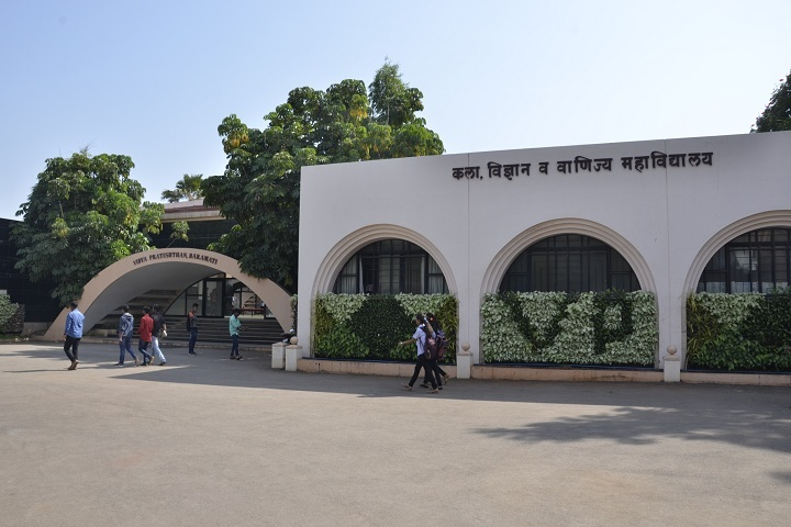 https://cache.careers360.mobi/media/colleges/social-media/media-gallery/14134/2019/5/24/Campus View of Vidya Pratishthans Arts Science and Commerce College Pune_Campus-View.jpg