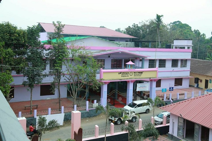 https://cache.careers360.mobi/media/colleges/social-media/media-gallery/14283/2019/2/22/Front view of Sree Ayyappa College Eramallikkara_Campus-view.jpg