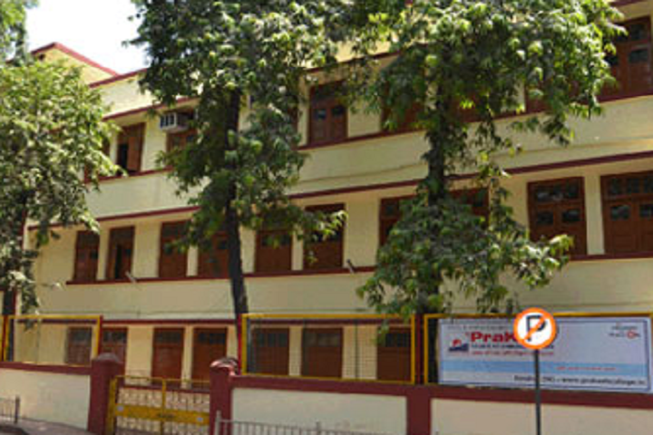 https://cache.careers360.mobi/media/colleges/social-media/media-gallery/14305/2021/2/22/Campus View of Prakash College of Commerce and Science Mumbai_Campus-View.png