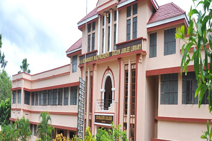 https://cache.careers360.mobi/media/colleges/social-media/media-gallery/14337/2018/9/13/Campus of Catholicate College Pathanamthitta_Campus-view.jpg
