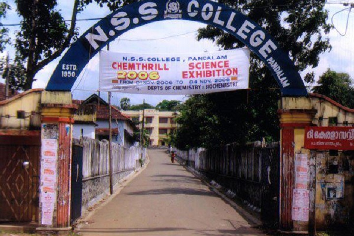 https://cache.careers360.mobi/media/colleges/social-media/media-gallery/14339/2018/12/22/Campus view of NSS College Pandalam_Campus-view.jpg