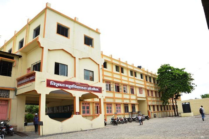 https://cache.careers360.mobi/media/colleges/social-media/media-gallery/14373/2019/3/8/Campus view of Vidyan Mahavidyalaya, Sangola_Campus-view.jpg