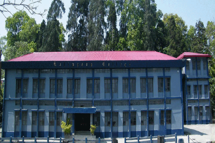 https://cache.careers360.mobi/media/colleges/social-media/media-gallery/14389/2018/12/21/Campus View of Kalimpong College Darjeeling_Campus-View.png