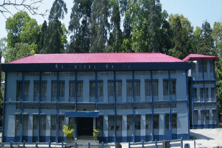 https://cache.careers360.mobi/media/colleges/social-media/media-gallery/14389/2021/3/5/Campus View of Kalimpong College Darjeeling_Campus-View.jpg