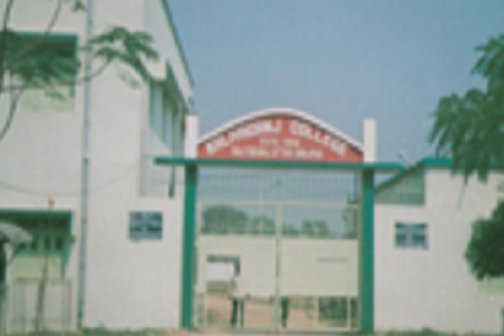 https://cache.careers360.mobi/media/colleges/social-media/media-gallery/14391/2019/3/23/College Entrence of Kaliyaganj College Uttar Dinajpur_Campus-View.png