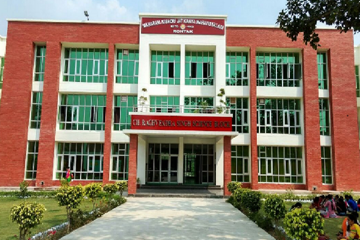 https://cache.careers360.mobi/media/colleges/social-media/media-gallery/14448/2019/2/25/Campus View of Maharani Kishori Jat Kanya Mahavidyalya Rohtak_Campus-View.png