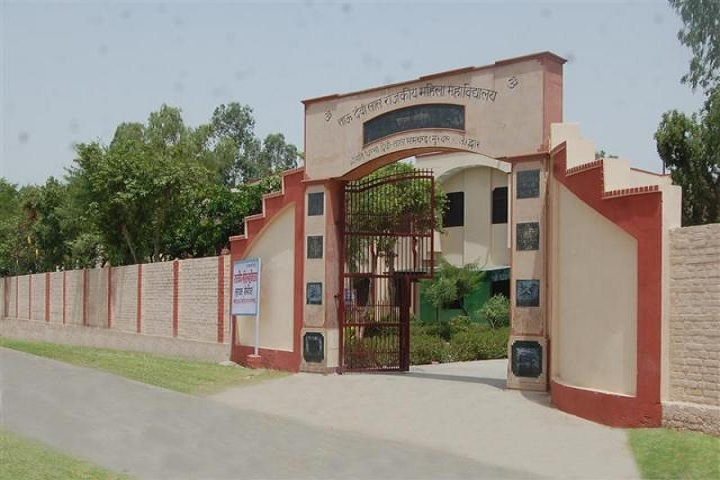 https://cache.careers360.mobi/media/colleges/social-media/media-gallery/14453/2019/1/9/Campus View of Government College for Women Murthal_Campus-View.jpg