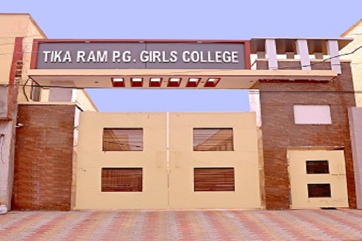 https://cache.careers360.mobi/media/colleges/social-media/media-gallery/14457/2019/5/30/Campus View of Tika Ram PG Girls College Sonepat_Campus-View.jpg