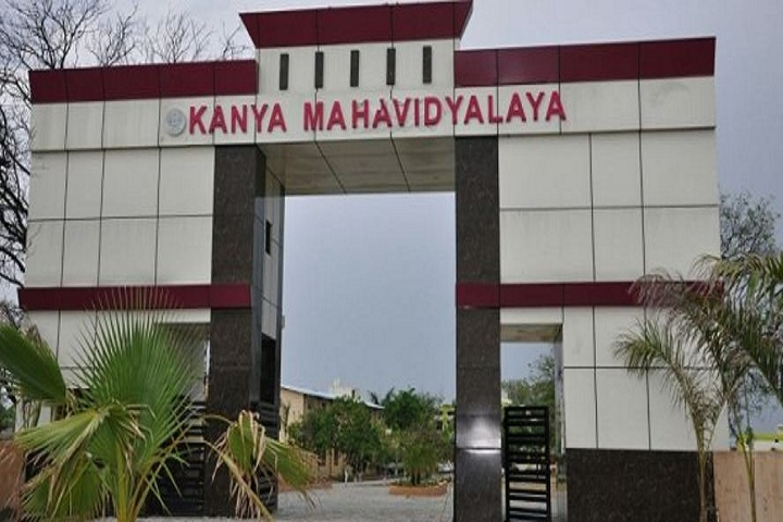 https://cache.careers360.mobi/media/colleges/social-media/media-gallery/14458/2018/12/21/Campus view of Kanya Mahavidyalaya Kharkhoda_Campus-view.JPG