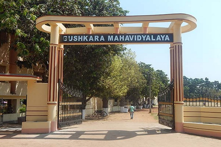 https://cache.careers360.mobi/media/colleges/social-media/media-gallery/14470/2020/2/19/College Entrance of Guskara Mahavidyalaya Burdwan_Campus-View.jpg