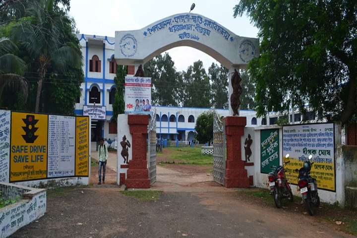 https://cache.careers360.mobi/media/colleges/social-media/media-gallery/14486/2020/2/22/Entrance View of Sailajananda Falguni Smriti Mahavidyalaya Burdwan_Campus-View.jpg