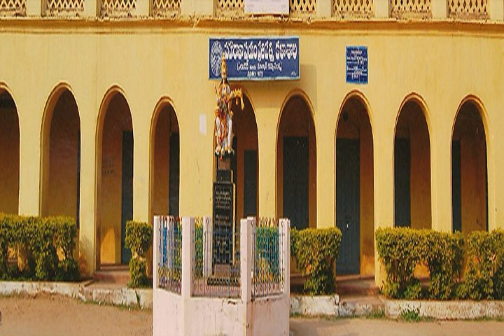 https://cache.careers360.mobi/media/colleges/social-media/media-gallery/1451/2018/12/5/College Building of Maharajahs College Autonomous Vizianagaram_Campus-View.jpg