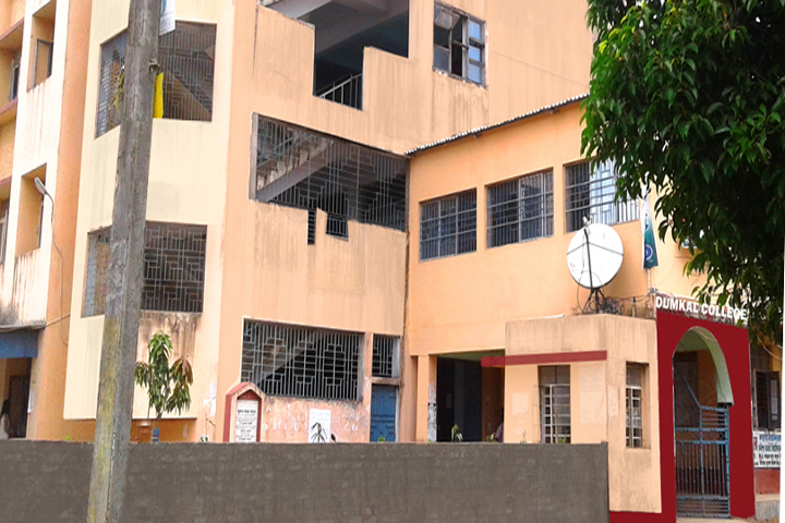 https://cache.careers360.mobi/media/colleges/social-media/media-gallery/14521/2019/3/12/Campus View of Dumkal College, Murshidabad_Campus View.jpg