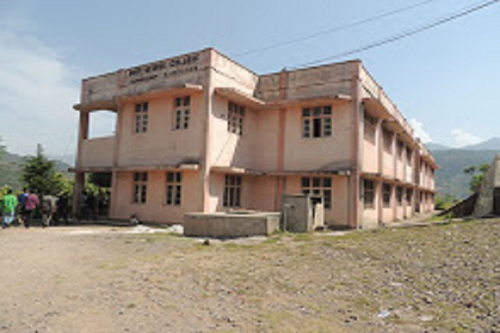 https://cache.careers360.mobi/media/colleges/social-media/media-gallery/14555/2019/4/24/Campus View of Government Degree College Ramnagar_Campus-View.jpg