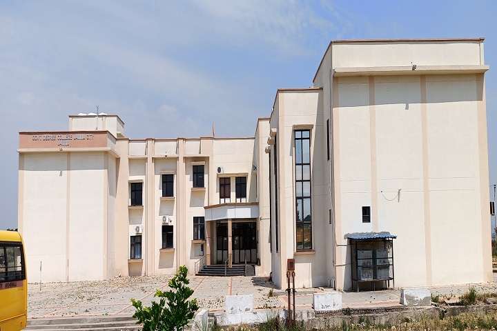 https://cache.careers360.mobi/media/colleges/social-media/media-gallery/14559/2020/12/22/Campus View of Government Degree College Paloura_Campus-View.jpg