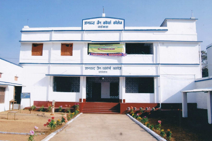 https://cache.careers360.mobi/media/colleges/social-media/media-gallery/14583/2019/2/27/Campus View of Gyan Chand Jain Commerce College Chaibasa_Campus-View.png
