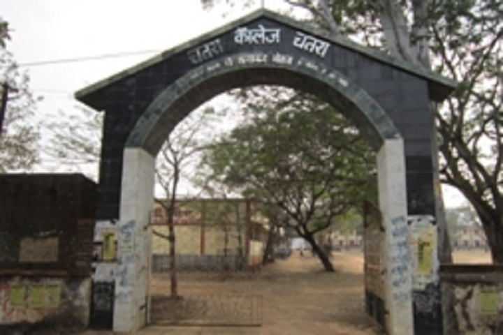 https://cache.careers360.mobi/media/colleges/social-media/media-gallery/14596/2019/2/25/College entrance of Chatra College Chatra_campus-view.jpg