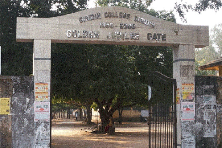 https://cache.careers360.mobi/media/colleges/social-media/media-gallery/14598/2018/10/10/Entrence view of Giridih College Giridih_Campus-view.jpg