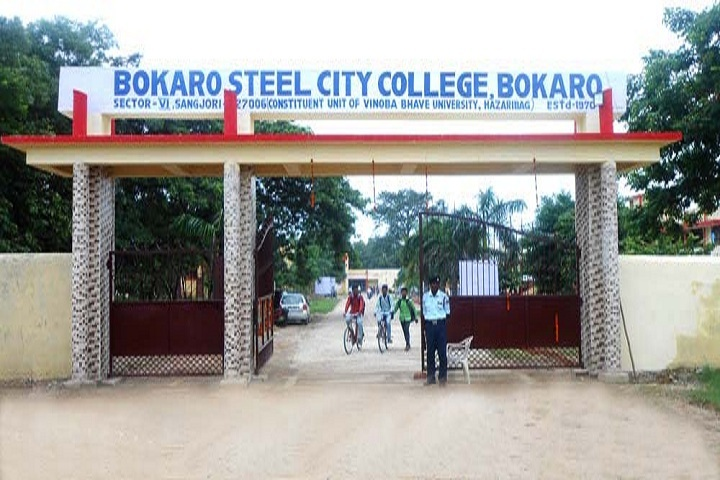 https://cache.careers360.mobi/media/colleges/social-media/media-gallery/14599/2019/3/16/Campus-View of Bokaro Steel City College Bokaro_Campus-View.jpg