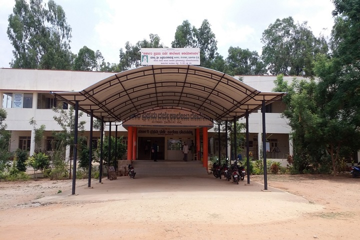 https://cache.careers360.mobi/media/colleges/social-media/media-gallery/14645/2018/12/12/Campus view of Government First Grade College Devanahalli_Campus-view.jpg