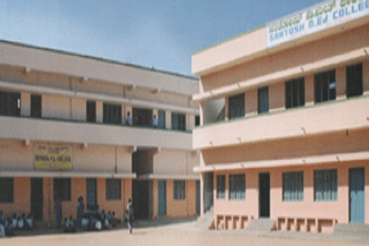 https://cache.careers360.mobi/media/colleges/social-media/media-gallery/14652/2019/8/1/Campus view of SDC Degree College Bangarpet_Campus-View.jpg
