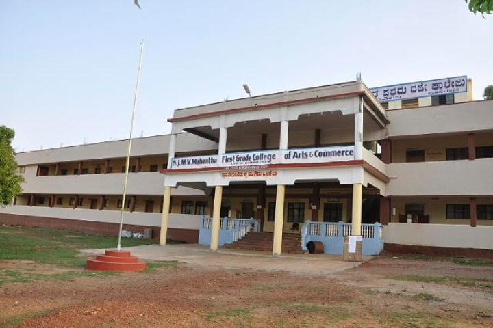 https://cache.careers360.mobi/media/colleges/social-media/media-gallery/14665/2019/1/5/Campus View of SJMV Mahanta First Grade Arts and Commerce College Dharwad_Campus-View.jpg
