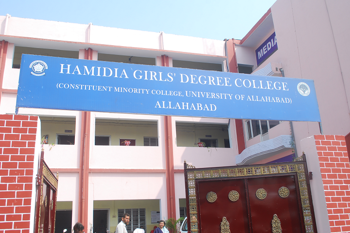 https://cache.careers360.mobi/media/colleges/social-media/media-gallery/14704/2020/1/18/Campus View of Hamidia Girls Degree College Allahabad_Campus-View.png