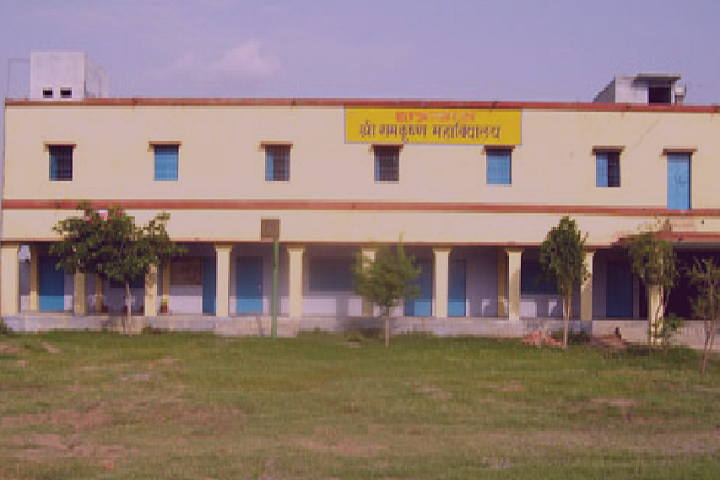 https://cache.careers360.mobi/media/colleges/social-media/media-gallery/1472/2019/3/29/Campus View of Sri Ram Krishna Post Graduate Mahavidyalaya Hamirpur_Campus-View.png