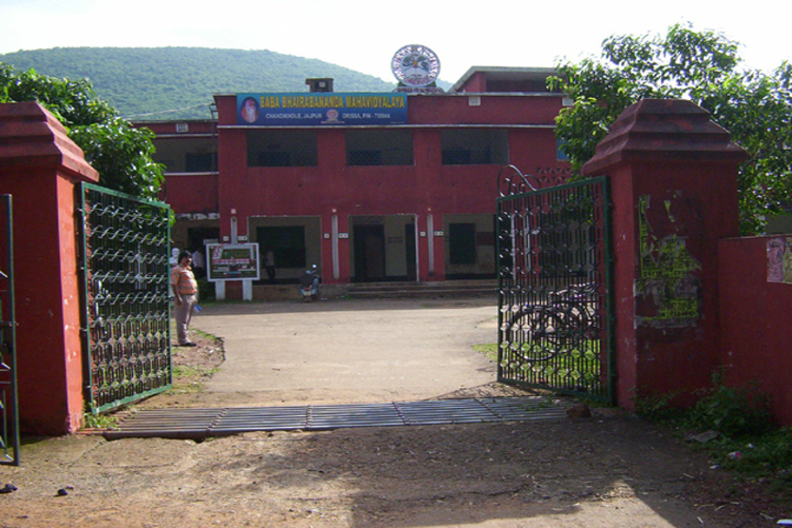 https://cache.careers360.mobi/media/colleges/social-media/media-gallery/14764/2018/11/6/Campus View of Baba Bhairabananda Mahavidyalaya Chandikhole_Campus-View.jpg