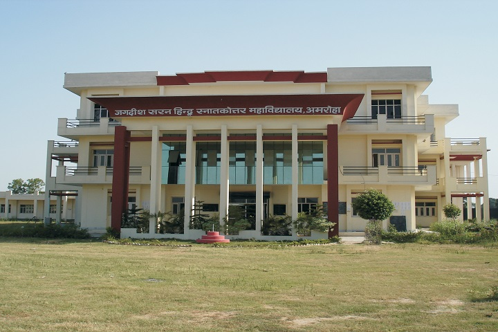 https://cache.careers360.mobi/media/colleges/social-media/media-gallery/14775/2019/7/30/Campus View of JS Hindu PG College Amroha_Campus-View.jpg