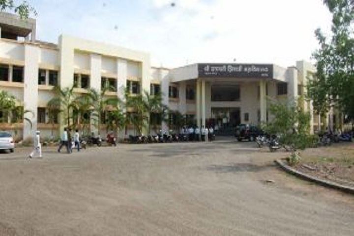 https://cache.careers360.mobi/media/colleges/social-media/media-gallery/14830/2019/2/23/Campus View of Shri Chhatrapati Shivaji Mahavidyalaya Ahmednagar_Campus-View.JPG