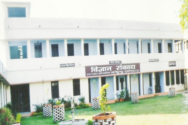 https://cache.careers360.mobi/media/colleges/social-media/media-gallery/14856/2018/11/6/Campus View of Rana Pratap Post Graduate College Sultanpur_Campus-View.jpg