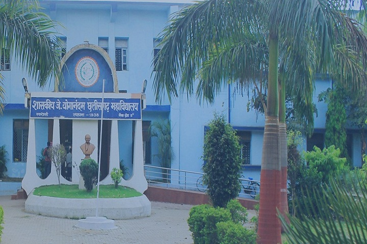 https://cache.careers360.mobi/media/colleges/social-media/media-gallery/14869/2018/9/5/Campus-view of Government J Yaganandam Chhattisgarh College Raipur_Campus-View.jpg