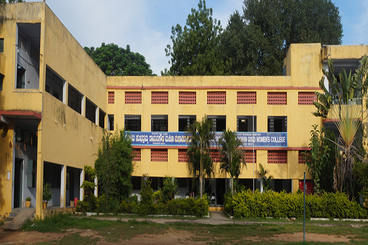 https://cache.careers360.mobi/media/colleges/social-media/media-gallery/14938/2019/5/21/Campus View of Soma Subhadramma Raman Goud Womens College Raichur_Campus-View.png