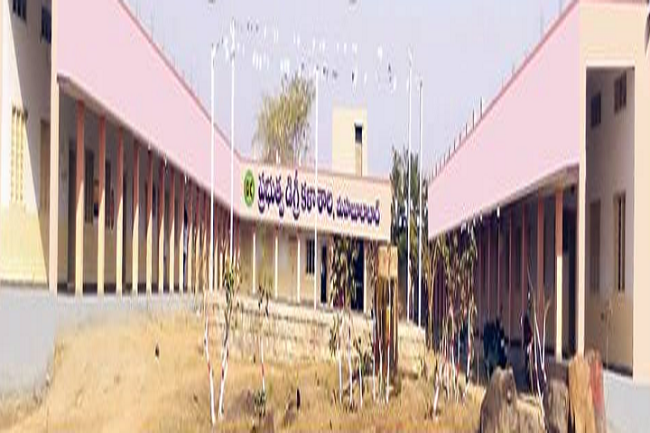 https://cache.careers360.mobi/media/colleges/social-media/media-gallery/14950/2019/3/2/Campus view of Government Degree College Mahabubabad_Campus-view.png